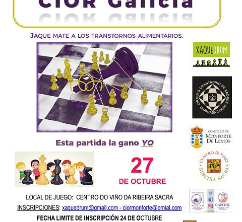torneo benefico CIOR Galicia